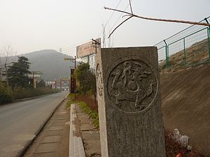 Azure Dragon - The Azure Dragon on a road marker at Yangshan Quarry