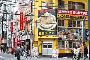 Ramen shop - A ramen shop in Akihabara, Tokyo, Japan