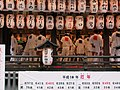 Yasaka Shrine 八坂神社 【Gaia Walker Slide Show Demonstration】 - panoramio (6).jpg
