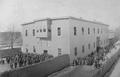 Yeremian-school-in-Van.png