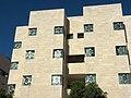 Yeshiva with David Stars-1 (7162473127).jpg