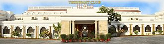 Yeshwant Club - The Yeshwant Club, Indore. Established in 1934.