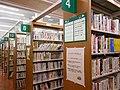 Yokkaichi City Library 1F bookshelves ac (1).jpg