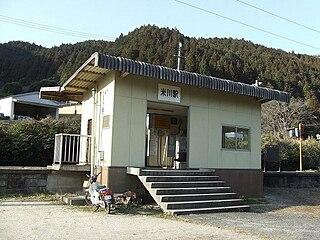 Yonekawa Station Railway station in Iwakuni, Yamaguchi Prefecture, Japan