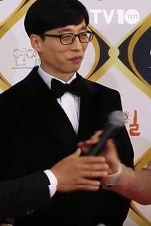 Yoo Jae-seok 2016.jpg