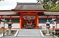 Yoshida-jinja (Kyoto), nakamon-1.jpg