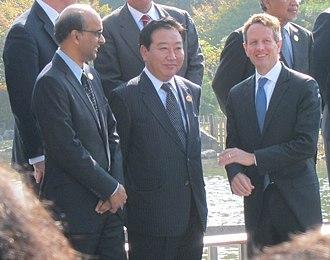 Yoshihiko Noda - Noda with Singapore Finance Minister Tharman Shanmugaratnam  and U.S. Treasury Secretary Timothy Geithner