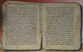 Patani - The Hikayat Patani chronicle of the Patani Kingdom.