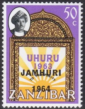 "Sultanate of Zanzibar - Independence stamp overprinted ""Republic"""