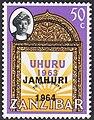 Zanzibar 1964 Jamhuri overprint stamp.jpg