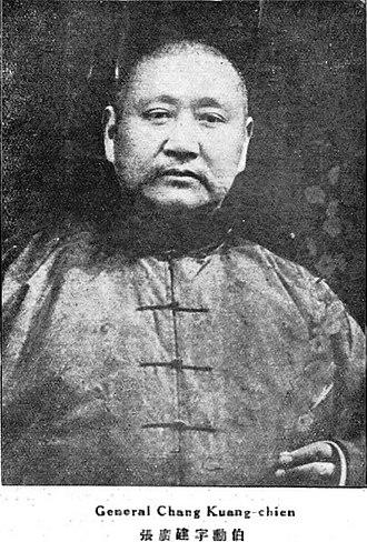 Politics of Beijing - Image: Zhang Guangjian