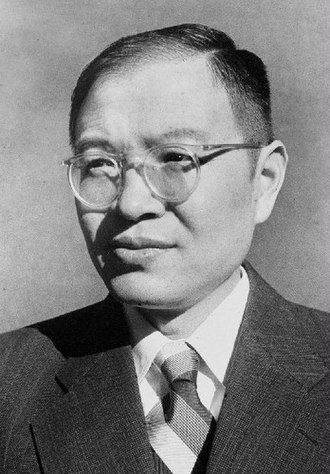 General Secretary of the Communist Party of China - Image: Zhang Wentian 3