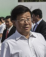 Zhao Kezhi Communist Party Chief of Hebei province