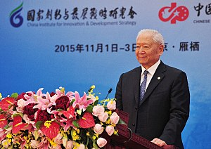 Zheng Bijian - Zheng Bijian delivers a speech at the 2015 Understanding China Conference