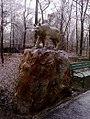 Zoo Łódź - panoramio (14).jpg