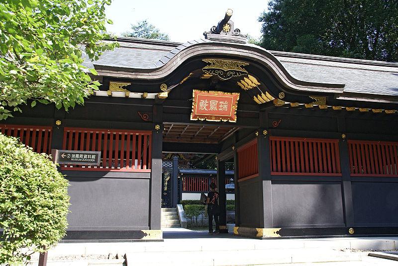 File:Zuiho-den05s3200.jpg