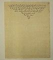 """""""Siyavush Plays Polo before Afrasiyab"""", Folio 180v from the Shahnama (Book of Kings) of Shah Tahmasp MET sf1970-301-26b.jpg"""
