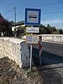 'Etyek, autóbusz-forduló' bus stop and roadside barriers, 2019 Etyek.jpg