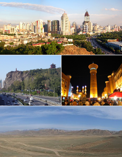 From top: A panoramic view of Ürümqi's ناحیه تجاری مرکزی, Red Mountain (Hong Shan), Ürümqi Night Market, and a view of تیان شان from Ürümqi