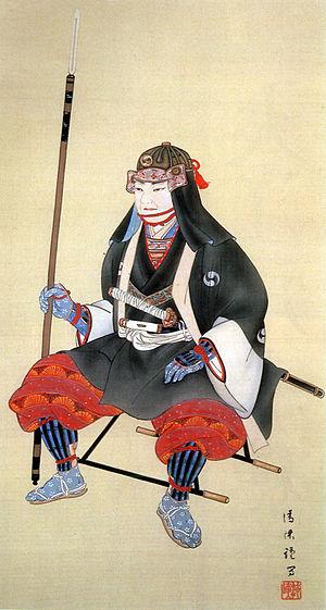 Ōishi Yoshio - Portrait painting of Ōishi Yoshio.