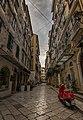 Καντούνι στην πόλη της Κέρκυρας.jpg