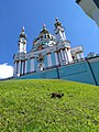 Андріївська церква, Андріївський узвіз, м. Київ.jpg