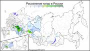 Ареал расселения татар в России. По данным Всероссийской переписи населения 2010 года