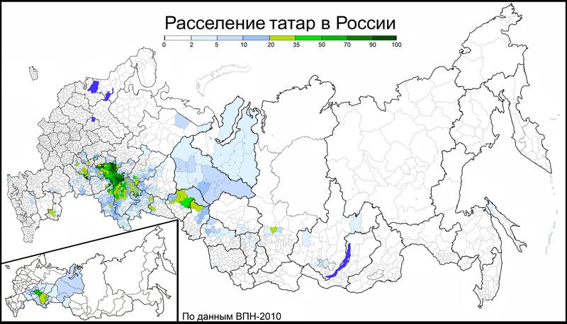File:Ареал расселения татар в России. По данным Всероссийской переписи населения 2010 года.png
