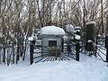 Артамон Муравьёв (могила) (1).JPG