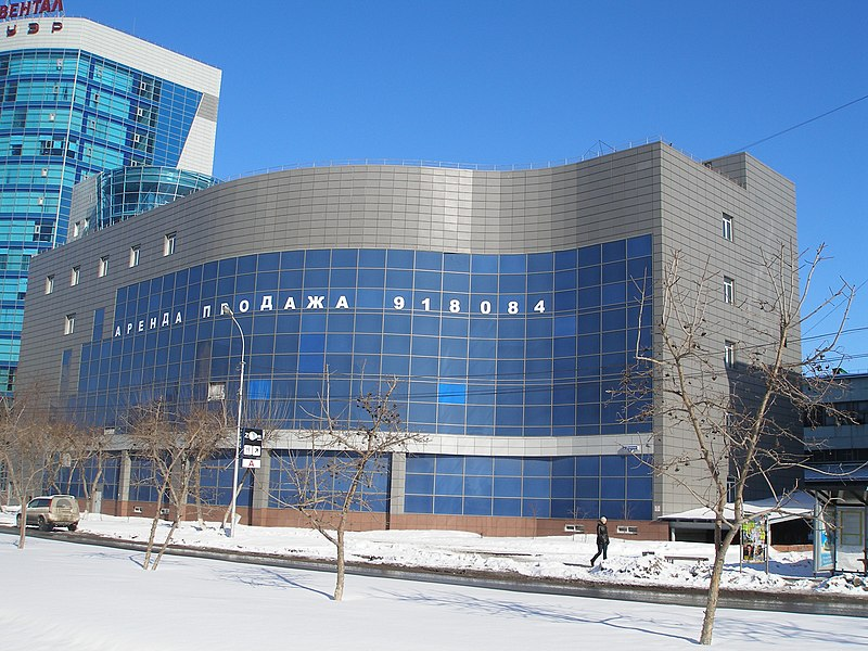 File:Бизнес-центр ОВЕНТАЛ ТАУЭР (как будто по русски назвать нельзя) - panoramio.jpg