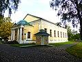 Богоявленский собор; Кремль, Углич.jpg