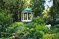 Ботанічний сад Національного аграрного університету Київ Героїв Оборони вул.JPG
