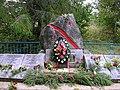 Братская могила (центральная часть).jpg