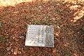 Братська могила воїнів Радянської Армії Григорівка IMG 0831.jpg
