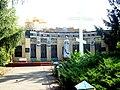 Братська могила радянських воїнів і пам'ятник односельчанам, с. Микільське, Волноваський р-н, Донецька обл.jpg
