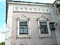 Бывшая Гостинодворская церковь (г. Казань) - 5.JPG