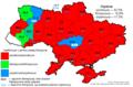 Білоруська мова серед білорусів в Україні за результататми перепису 2001.png