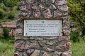 Викиекспедиција Железник 53.jpg