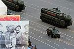 Военный парад на Красной площади 9 мая 2016 г. 0500 106.jpg