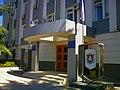 Вход в здание Бахчисарайской райгосадминистрации - panoramio.jpg