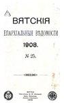Вятские епархиальные ведомости. 1908. №25 (офиц.).pdf