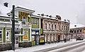 Дома на Крестовой улице (на 2 плане – ул Пушкина - panoramio.jpg