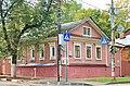 Дом 20 по улице Новой, угол 13 по улице Короленко.jpg
