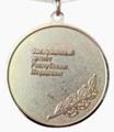 Знак к почётным званиям Республики Мордовия (реверс).png