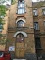 Курська вулиця(3).jpg
