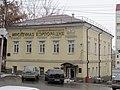 Кутякова ул дом 6 Саратов.jpg