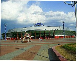 Babruysk Arena - Image: Ледовый дворец в Бобруйске