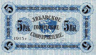 Liepāja - Libau's 5 rubles (1915)