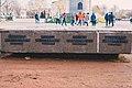 Мемориал Великой Отечественной войне на площади Свободы 4.jpg
