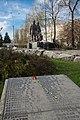 Меморіальний комплекс пам'яті воїнів України, полеглих в Афганістані (3).jpg